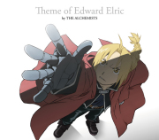 Theme of Edward Elric